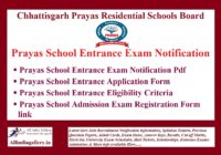 Prayas School Entrance Exam Notification Application form Registration Form
