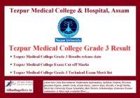 Tezpur Medical College Grade 3 Result