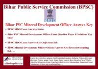 BPSC MDO Answer Key