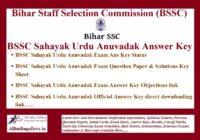 BSSC Sahayak Urdu Anuvadak Answer Key