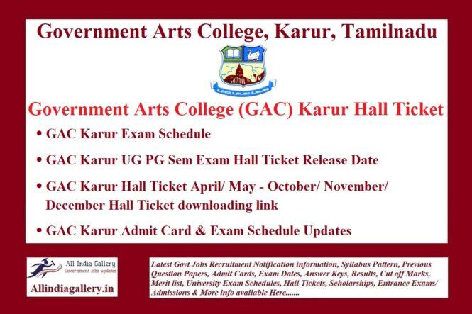 GAC Karur Hall Ticket