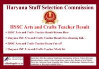HSSC Arts and Crafts Teacher Result