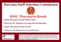 HSSC Pharmacist Result