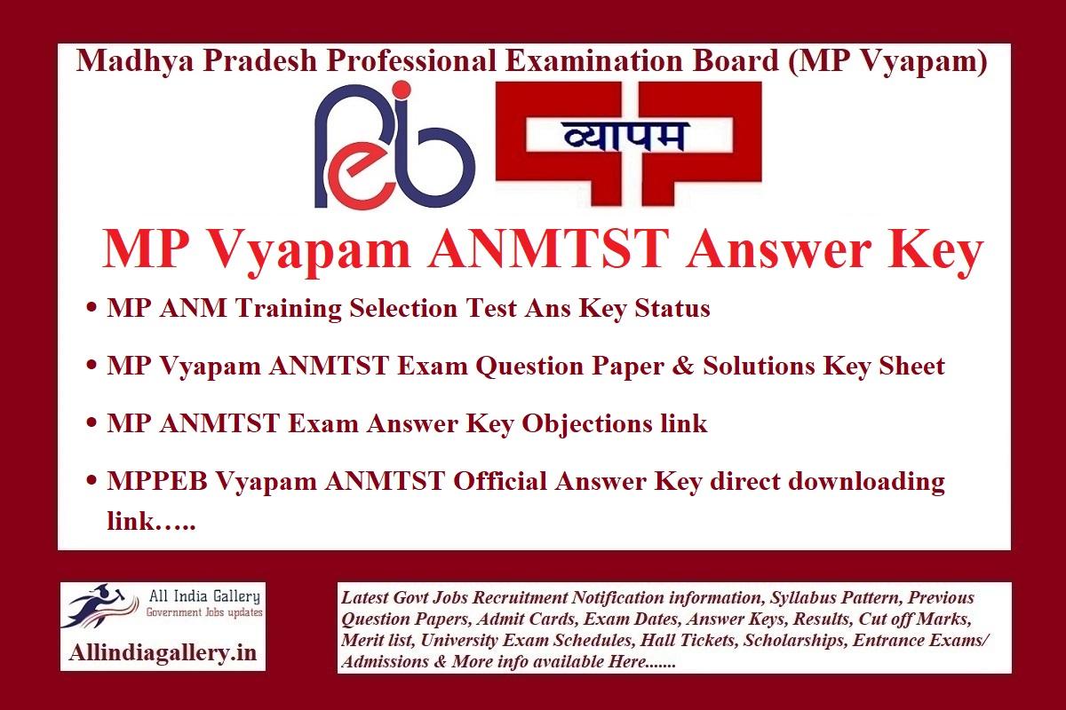 MP Vyapam ANMTST Answer Key