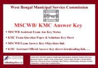MSCWB Answer Key