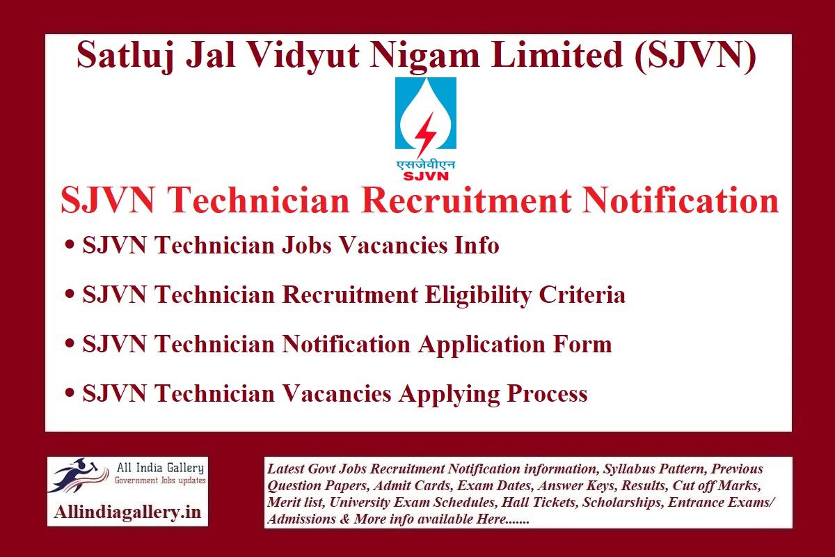 SJVN Technician Recruitment Notification