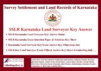 SSLR Karnataka Land Surveyor Key Answer