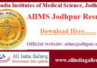 AIIMS Jodhpur Result
