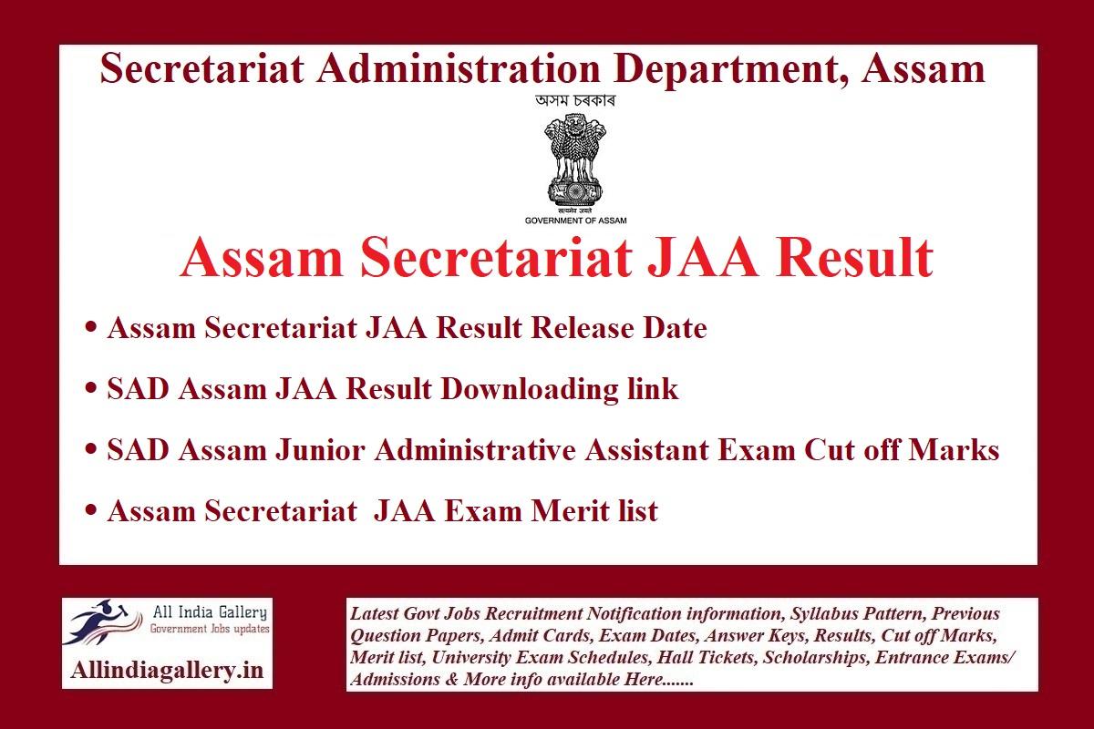 Assam Secretariat Result