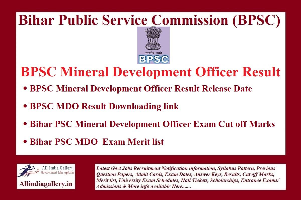 BPSC MDO Result