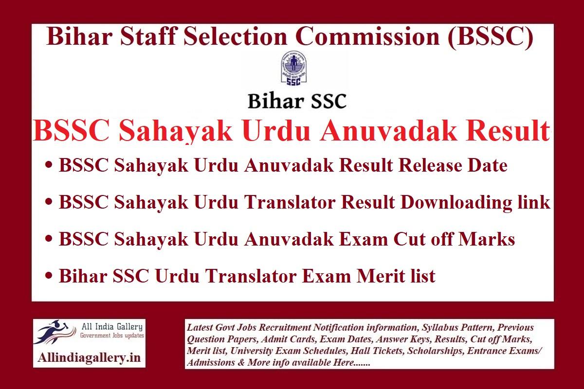 BSSC Sahayak Urdu Anuvadak Result
