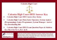 Calcutta High Court DEO Answer Key