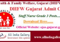 DHFW Gujarat Staff Nurse Admit Card