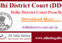 Delhi District Court Peon Result