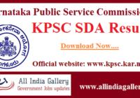 KPSC SDA Result