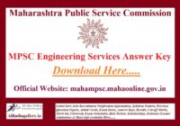 MPSC Engineering Services Answer Key