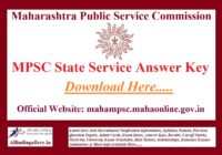 MPSC SSE Answer Key
