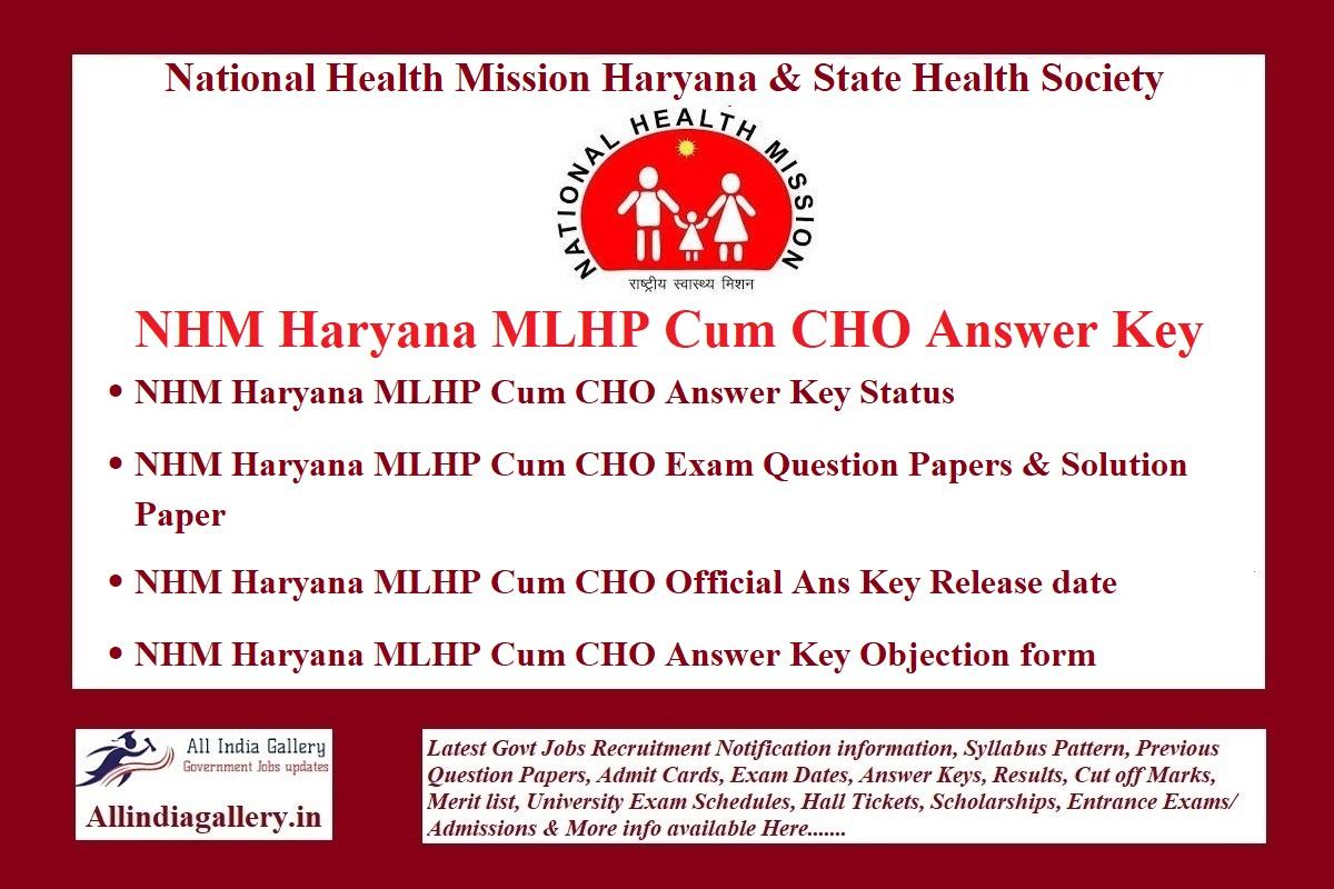 NHM Haryana MLHP Cum CHO Answer Key