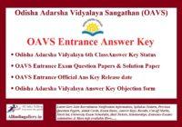 OAVS Entrance Answer Key