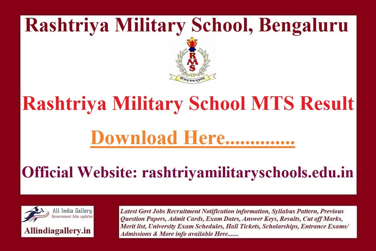 Rashtriya Military School MTS Result