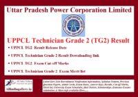 UPPCL Technician TG2 Result Cut off Marks
