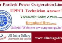 UPPCL Technician Answer Key