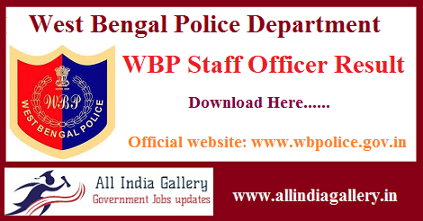 WBP Staff Officer Result