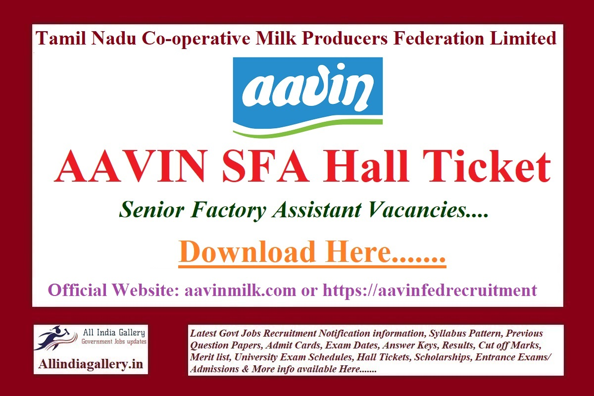 AAVIN SFA Hall Ticket