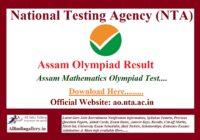 Assam Olympiad Result