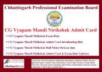 CG Vyapam Mandi Nirikshak Admit Card