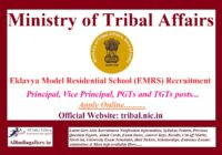 Eklavya Model Residential School Recruitment Notification