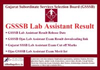 GSSSB Lab Assistant Result