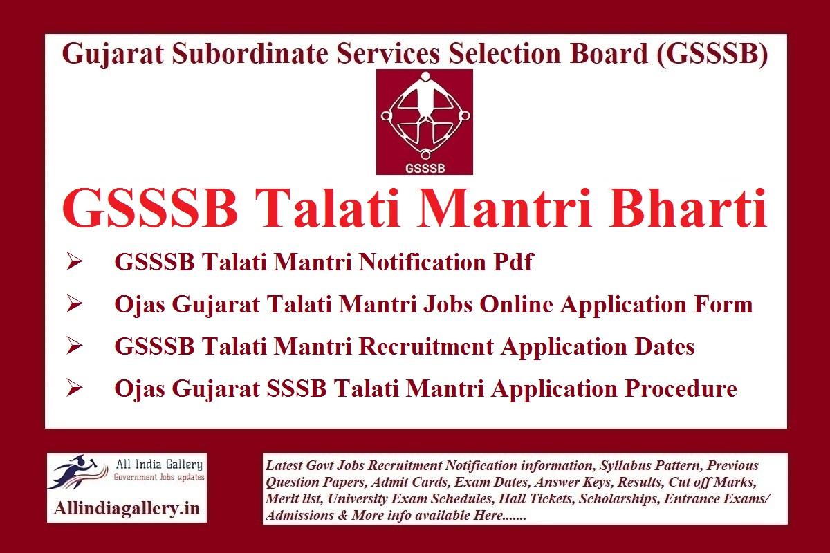 GSSSB Talati Mantri Bharti Recruitment Notification