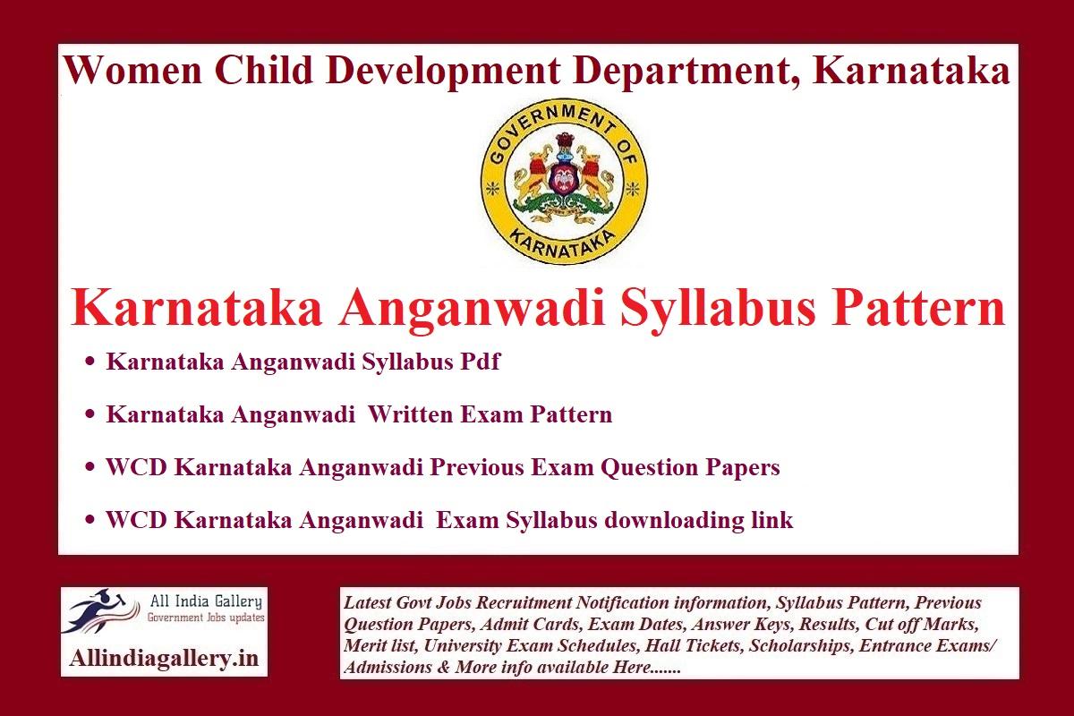 Karnataka Anganwadi Syllabus