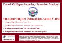 Manipur Higher Education Admit Card