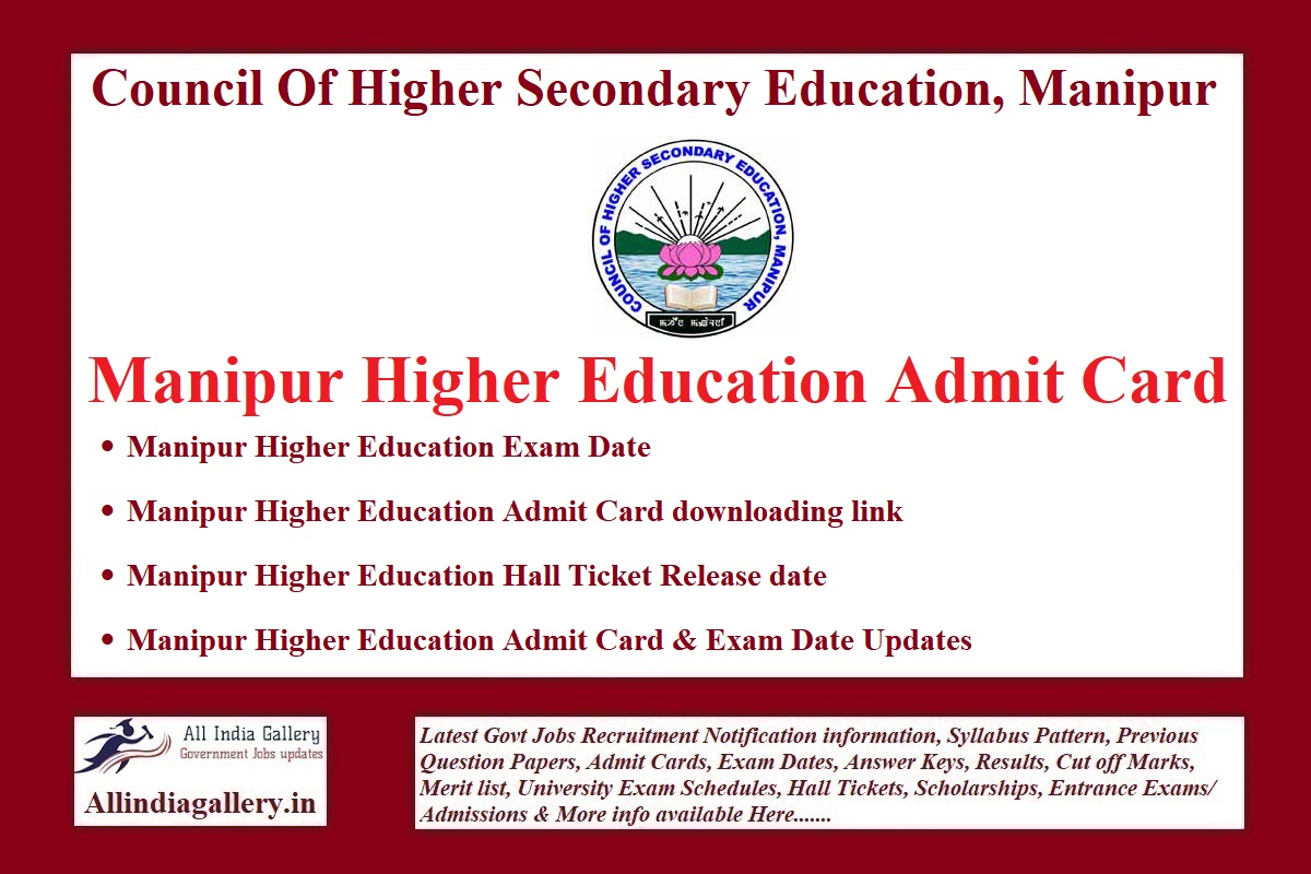 Manipur Higher Education Admit Card