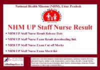 NHM UP Staff Nurse Result