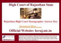Rajasthan High Court Stenographer Answer Key