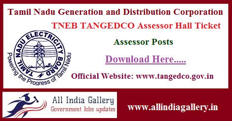 TNEB TANGEDCO Assessor Hall Ticket