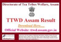 TTWD Assam DEO Result