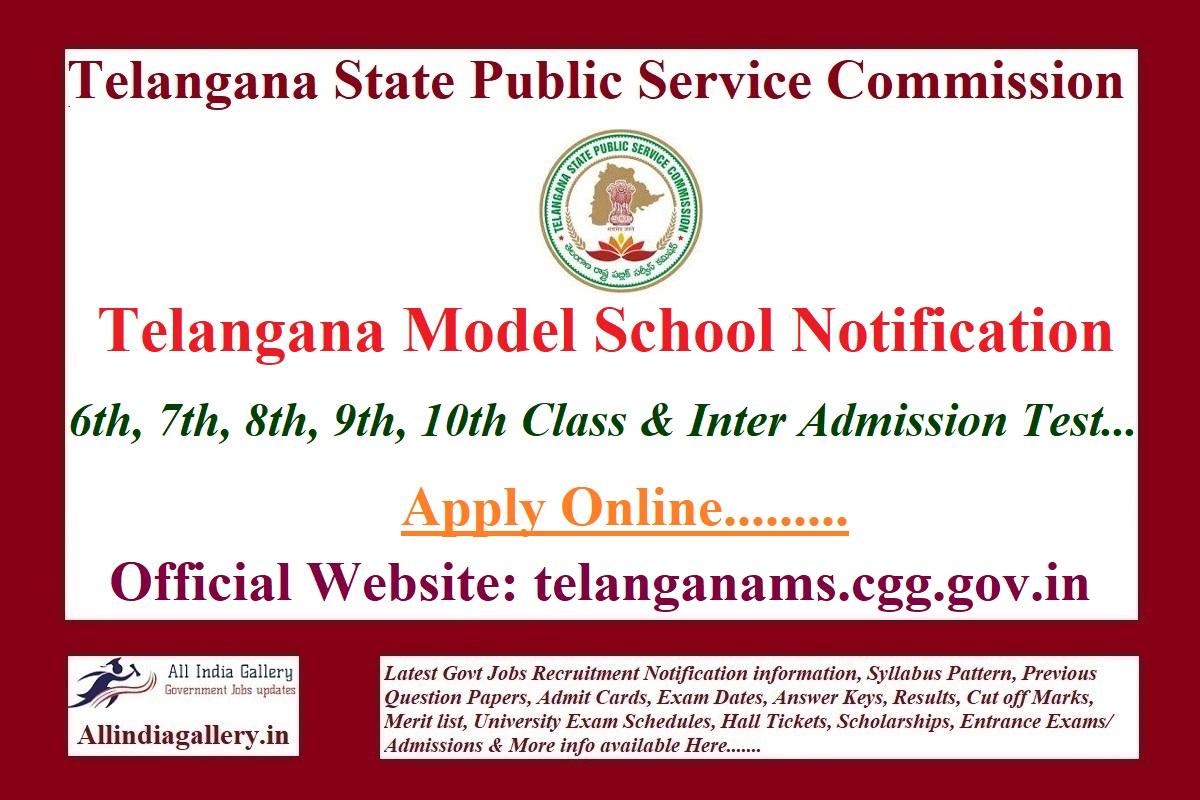 TS Telangana Model School Notification Application form