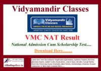 VMC NAT Result