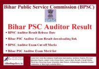 BPSC Auditor Result