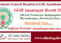 GGH Anantapur Result 2021