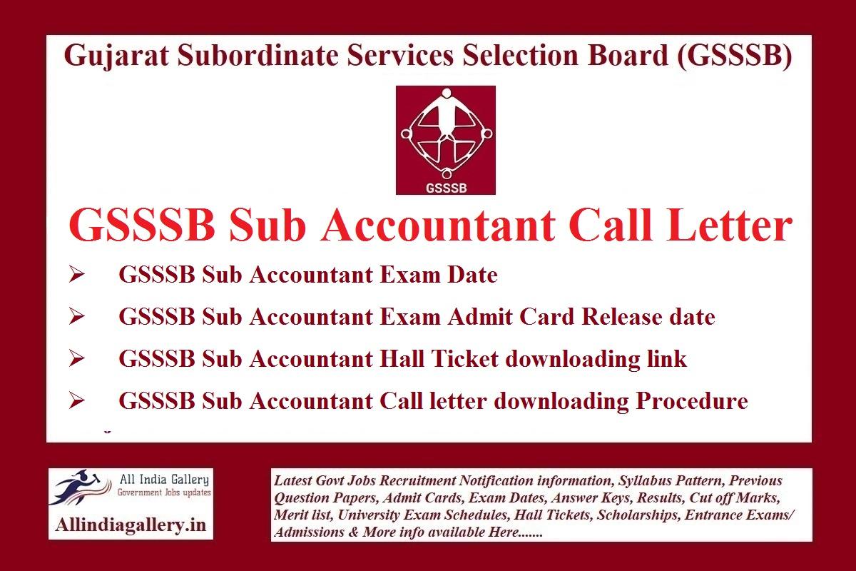 GSSSB Sub Accountant Call Letter