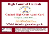 Gauhati High Court Computer Assistant Admit Card
