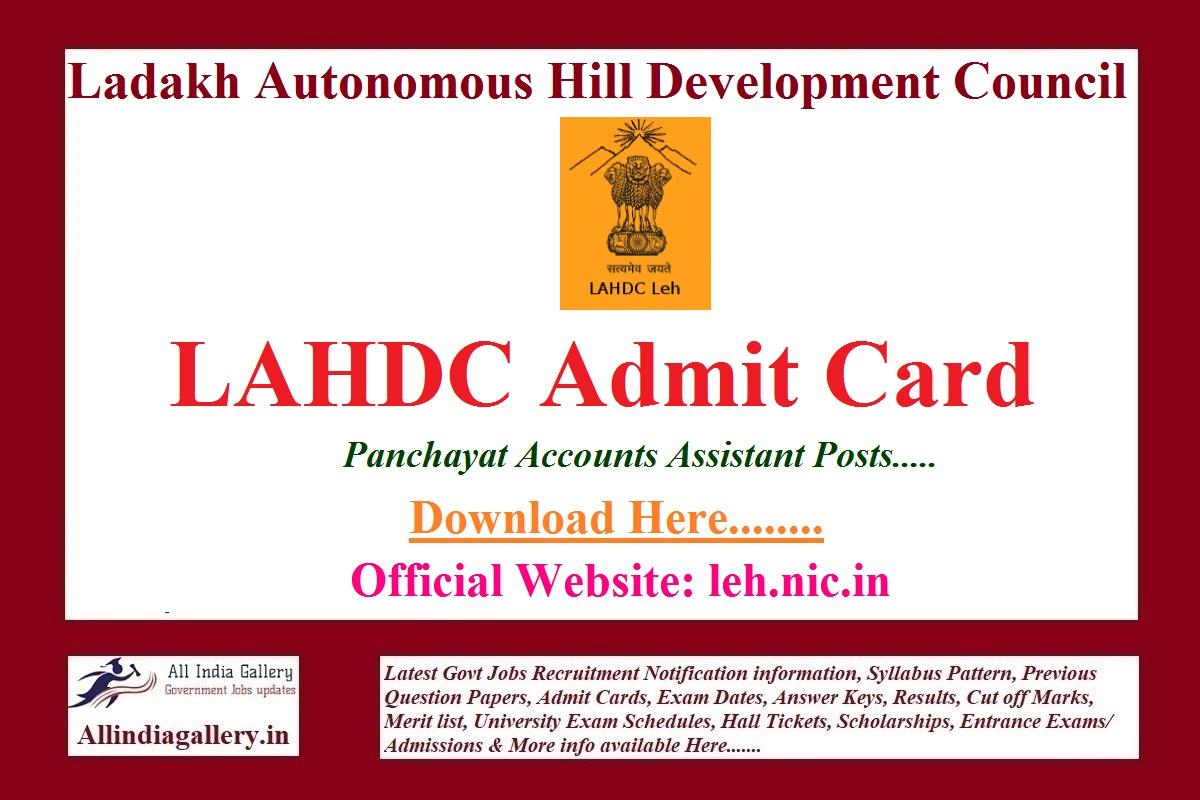 LAHDC Panchayat Accounts Assistant Admit Card & Exam Date