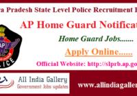 AP Home Guard Recruitment Notification