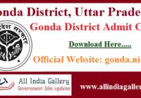 Gonda District Admit Card