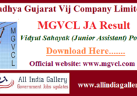 MGVCL JA Result